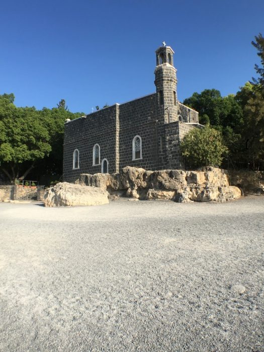 Igreja da Primazia de Pedro